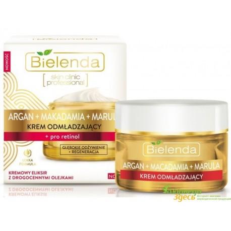 Крем для лица с Проретинолом ночной Арган, Макадамия, Марула, Bielenda Argan + Macadamia + Marula Rejuvenating Cream Pro-Retinol