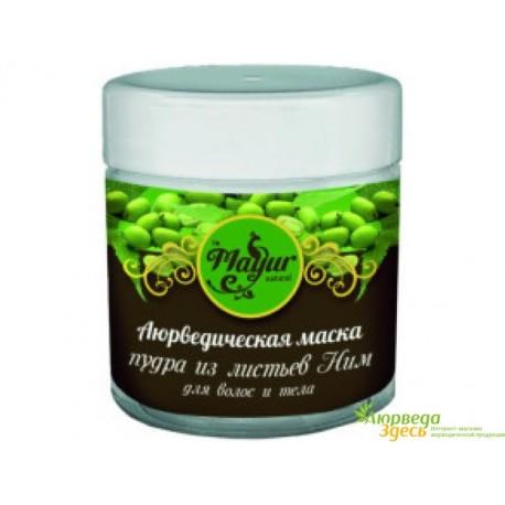 Маска для волос и тела из листьев Нима ТМ Mayur