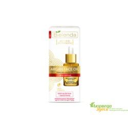 Обогащенное аргановое масло для лица с про-ретинолом, 15 мл., ARGAN FACE OIL Bielenda