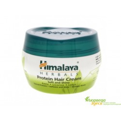 Крем для волос с протеинами Хималая Мягкость и блеск, Himalaya Herbals Protein Hair Cream - Soft & Shine