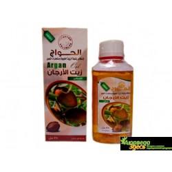 Аргановое масло 100% 125 мл. для лица, тела и волос, El Hawag Argan Oil
