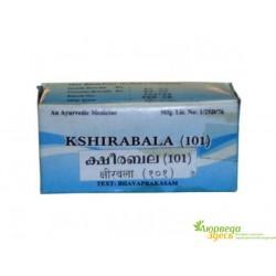 Кширабала 101 масло 10 мл., Ksheerabala 101 Arya Vaidya Sala, омоложение кожи, лечение суставов и нервной системы