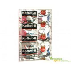Леденцы от кашля Кофлет с Имбирём и Мёдом 6 шт., Хималая, Koflet-H Ginger Himalaya