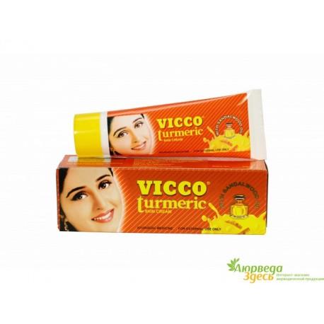 Крем омолаживающий Викко Турмерик 70 грм. с Шафраном, Сандалом и Куркумой, Vicco Turmeric Cream