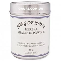 Сухой шампунь для волос Песня Индии Роза, Song of India, Herbal, Rose Flower 50грм.