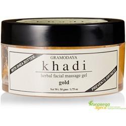 Массажный гель для лица Голд Кхади С Золотом И Маслом Ши, Khadi Herbal Facial Massage Gel Gol