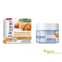 Крем питательный разглаживающий Миндальное масло, Lirene Beauty Care Smoothing and Nourishing Cream