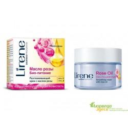Крем разглаживающий с маслом Розы Био-питание, Lirene Dermoprogram Rosa Oil