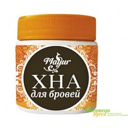 Хна для бровей черная ТМ Mayur 25 грм.
