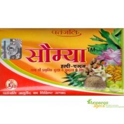 Мыло Somya Haldi-Chandan 150г., Сомья Куркума-Сандал, Patanjali Ayurved
