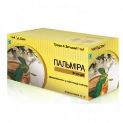Чай Пальмира Гуд Хелт, Tea Good Health, иммуномодулятор, Индия