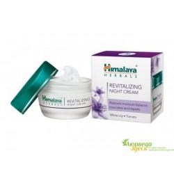 Восстанавливающий ночной крем премиум линейка Хималая, Himalaya Herbals Revitalizing Night Cream