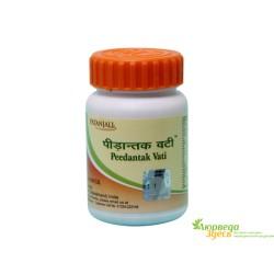 Педантак Вати, Патанджали, Peedantak Vati, Patanjali, улучшение работы Ваших суставов.