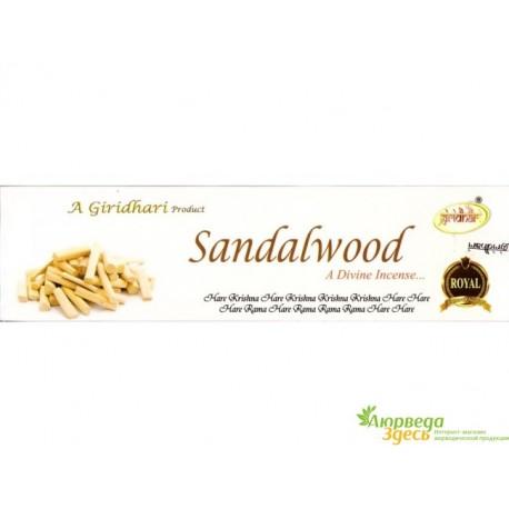 Благовоние весовое СандалВуд Дерево Сандала, SandalWood a Giridhari Product 250grm