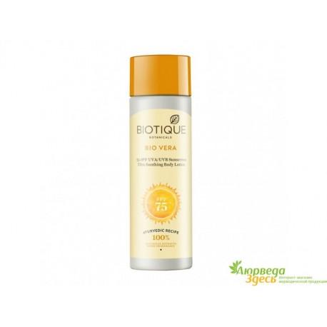 Солнцезащитный Лосьон Био Алоэ Биотик SPF75, 190 мл., Biotique Bio Aloe Vera Sunscreen Ultra Soothing Lotion SPF75