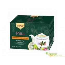 Чай Питта, Сахул, Pitta Tee, Sahul
