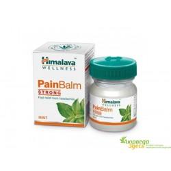Бальзам болеутоляющий от головных болей и в теле Хималая, Pain Balm Himalaya, 10 грамм