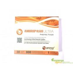 Амирипаш ультра, Amiripash ultra по 800мг, иммунитет, идеальная защита для организма UAP Pharma