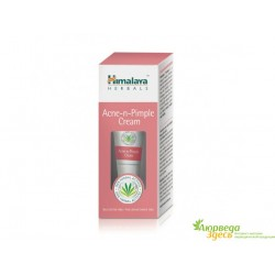 Крем от угрей и прыщей Хималая 30г., Himalaya Herbals Acne-n-Pimple Cream
