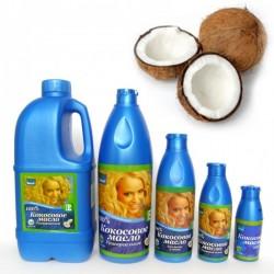 Пищевое Кокосовое масло Парашют, Parachute 100% натуральное 1литр