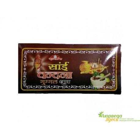 БЛАГОВОНИЕ БЕЗОСНОВНОЕ Sai Vandana Guggal Dhoop (10/УП) с пряным ароматом Гуггула.