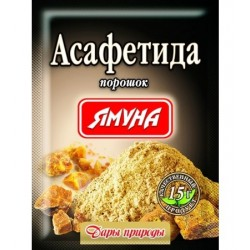 Асафетида 50% Ямуна, Asafoetida натуральная специя и лекарство, 15 грамм