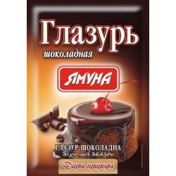 Глазурь шоколадная Ямуна 75 грамм