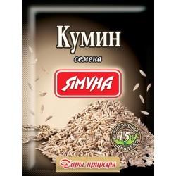 Зира - кумин цела, Ямуна 15 грамм
