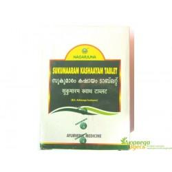 Сукумара Кашая, Сукумара Кватхам, нормализует работу женской репродуктивной системы, Sukumaram Kashayam, Sukumaram Kwatham