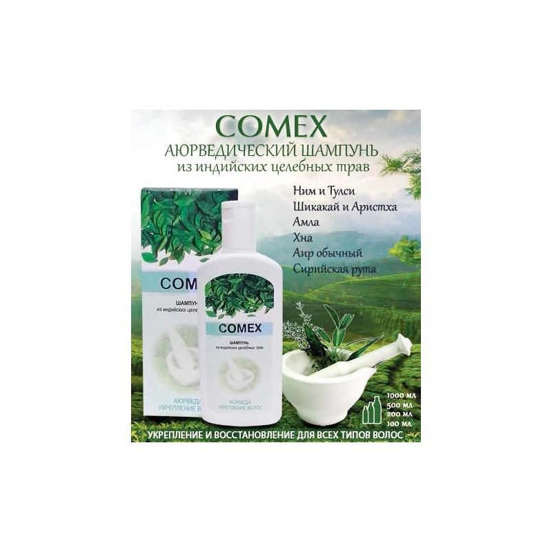 http://gauri.com.ua/856-thickbox_default/ayurvedicheskij-shampun-komeks-bez-parabenov-i-lauril-sulfata-comex.jpg