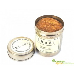 "Маска для лица ""Кхади Сандал"" 50 гр, Khadi Herbal Haldi Chandan Face Pack."