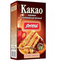 Какао порошок кондитерський тёмный Ямуна, коробка 80 грамм