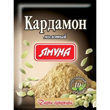 Кардамон молотый, Ямуна, 10 грамм