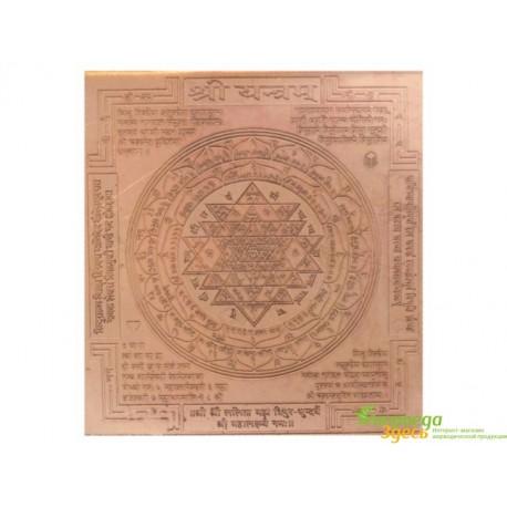 Янтра медная 7*7см. Сарасвати Янтра - Придает магическую силу мантрам и заклинаниям №40.