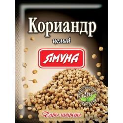 Кориандр целый горошек, Ямуна, 20 грамм