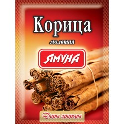 Корица молотая, Ямуна, 15 грамм