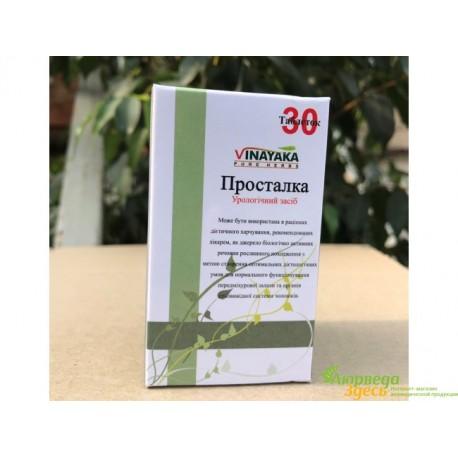 Просталка урологическое средство, Винаяка, Prostalka Vinayaka, Аюрведа в Украине!