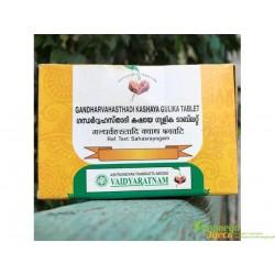 Гандхарвахастади кашаям гулика, Вайдьяратнам, 100 таб, Gandharvahasthadi Kashayam Vaidyaratnam, нормализирует работу организма.
