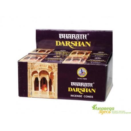 БЛАГОВОНИЕ БЕЗОСНОВНОЕ Bharat Darshan Cones (12 конусов/УП) с ароматом Сандала, Мускуса и Ладана, Аюрведа Украина!