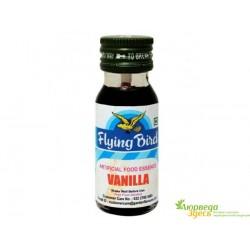 Пищевая эссенция Ваниль, Flying Bird Vanilla Essence, Аюрведа в Украине!