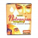 Нетранджан Белый (Каджал для глаз), Netranjan Prowal, Аюрведа.