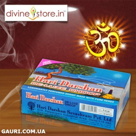Благовоние безосновное Hari Darshan De - Luxe Dhoop с пряным ароматом, мягкое благовоние пластилин