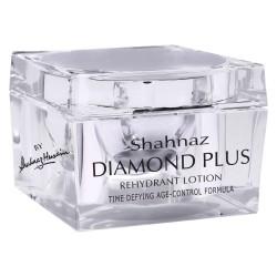 Омолаживающий лосьон с бриллиантовой пыльцой Шахназ Хусейн, Shahnaz Husain Diamond Skin Rehydrant Lotion, Аюрведа в Украине!