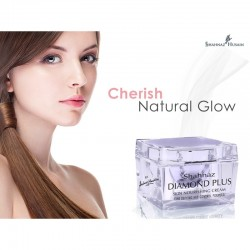 Бриллиантовый крем для лица Шахназ Хусейн, Shahnaz Husain Diamond Plus Cream