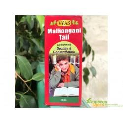 Малкангани таил, 60 мл, Джотишмати таил, Джйотишмати таил, JYOTISHMATI TAIL, Malkanguni TAIL, VYAS, Аюрведа