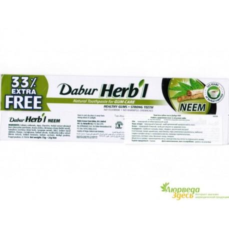 Зубная паста Дабур Ним, Dabur Herb'l Neem Toothpaste