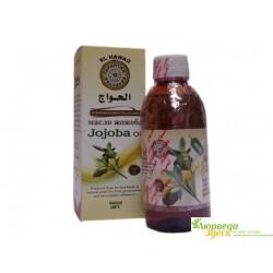 Масло Жожоба 100% 125 мл. для лица и тела, El Hawag Jojoba Oil