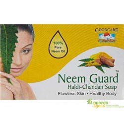 Мыло Ним Гард с Куркумой, Сандалом и Нимом, Neem Guard Soap GoodCare, 75грамм