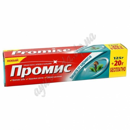 Зубная паста Дабур Промис защита от кариеса, не просто обещание, а конкретная помощь!, Аюрведа