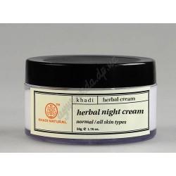 Крем для лица увлажняющий массажный Миндальное масло и Абрикос Кхади, massage cream Almond Apricot Khadi